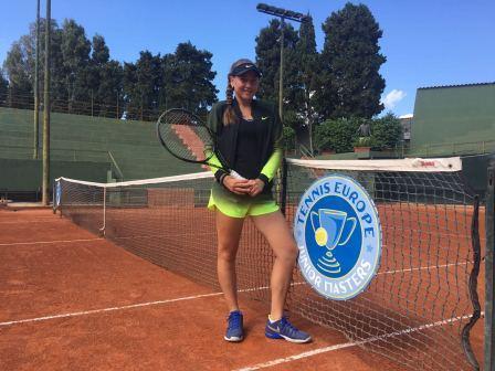Международный юниорский турнир серии ITF «International Spring Bowl» по теннису