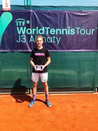 Международный юниорский турнир серии ITF «Almaty Open» по теннису