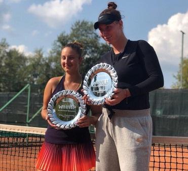 Международный турнир серии ITF по теннису