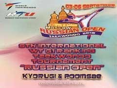 Международный турнир «Russian Open» по тхэквондо ВТФ