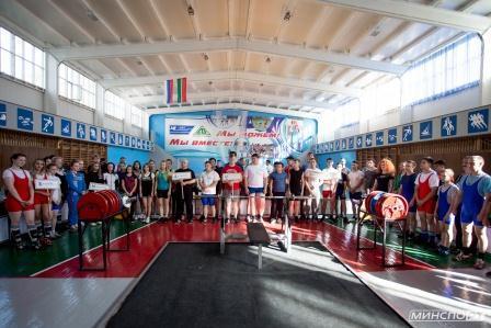 Чемпионат и первенство Республики Татарстан  по пауэрлифтингу