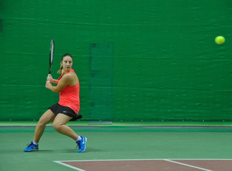Международный турнир серии ITF «GD TENNIS CUP» по теннису
