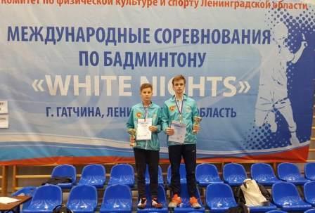 Международные соревнования «White Nights» по бадминтону