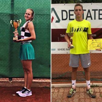 Международный юниорский турнир серии ITF «Tivoli Trophy Timisoara» по теннису