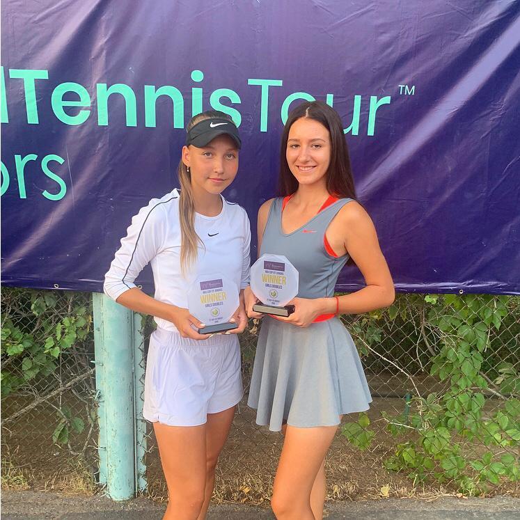Международный юниорский турнир серии ITF «NBU Cup» по теннису