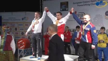Чемпионат Европы по пауэрлифтингу