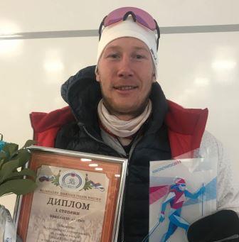 I этап Кубка России по лыжным гонкам