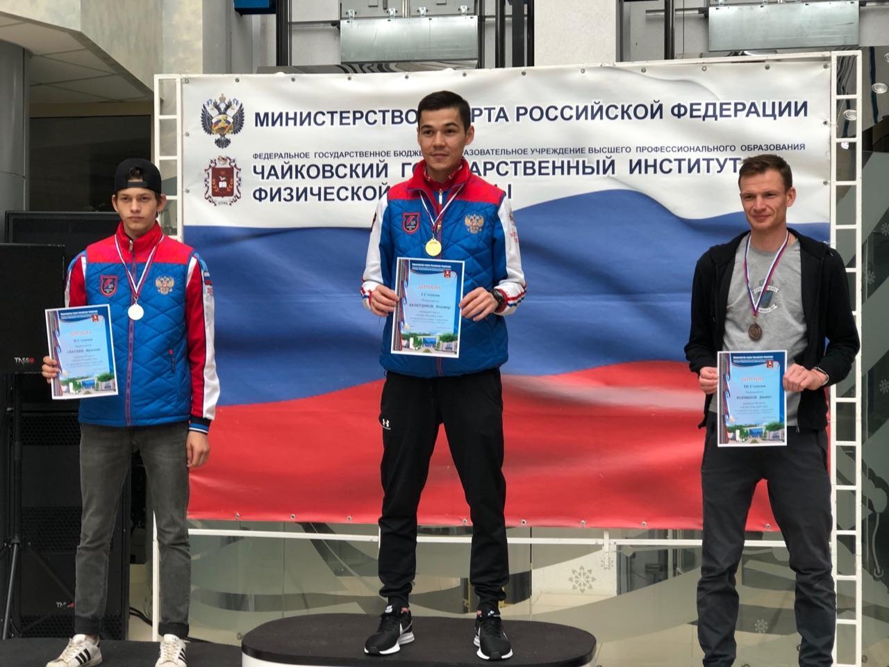 IV этап летнего Кубка России по прыжкам на лыжах с трамплина