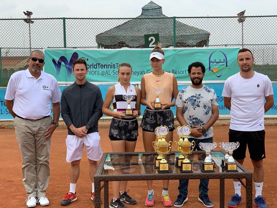 Международный юниорский турнир серии ITF «Al-Solaimaneyah ITF Junior Tournament» по теннису