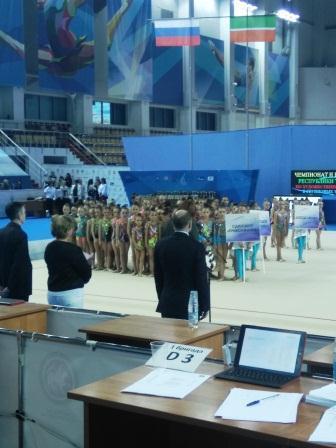 Чемпионат и первенство Республики Татарстан по художественной гимнастике