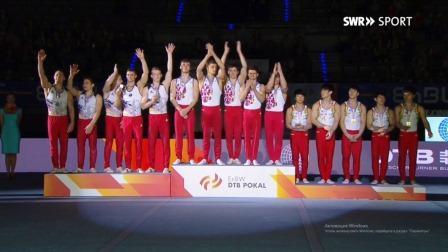 «Командный Кубок вызова» по спортивной гимнастике