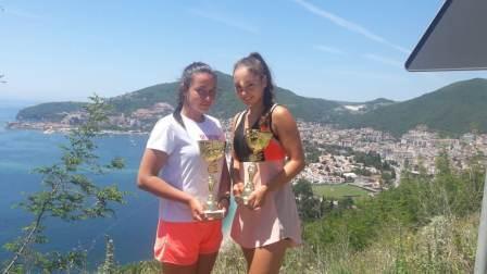 Международный юниорский турнир серии ITF «Podgorica Open» по теннису