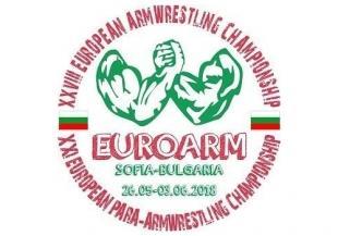 Чемпионат и первенство Европы по армрестлингу