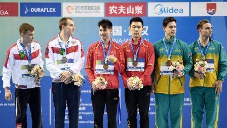 Этап Кубка мира FINA по прыжкам в воду